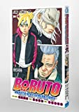 BORUTO―ボルト― 6 ―NARUTO NEXT GENERATIONS― (ジャンプコミックス)