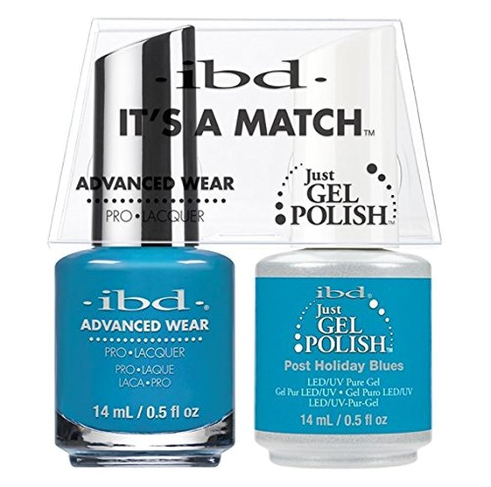 アーティキュレーションアーティキュレーション富豪ibd - It's A Match -Duo Pack- Post Holiday Blues - 14 mL / 0.5 oz Each