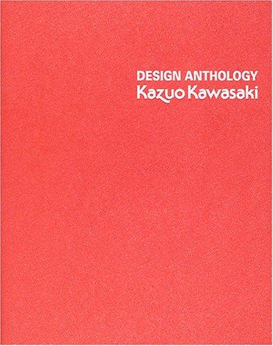 Design Anthology of Kazuo Kawasakiの詳細を見る