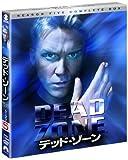 デッド・ゾーン  シーズン5<トク選BOX> [DVD]