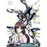 After War Gundam X Collection 2/