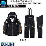 サンライン(SUNLINE) レインウェア ステータス ディアプレックス ウォームアップスーツ LL ブラック STW-1603