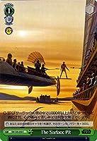 ヴァイスシュヴァルツ The Sarlacc Pit コモン SW/S49-050-C 【STAR WARS】