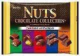 名糖産業 ナッツチョコレートコレクション 130g