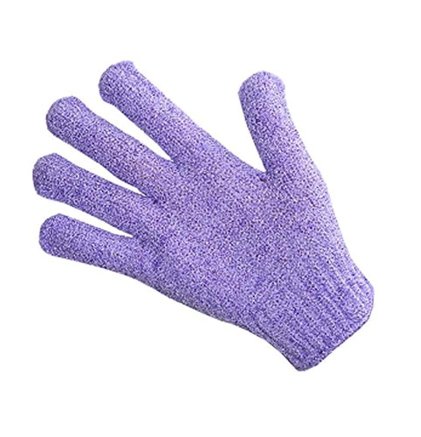 棚サドル刺す指、バスタオルエクスフォリエイティングラビングタオルボディバック-1ペア、紫
