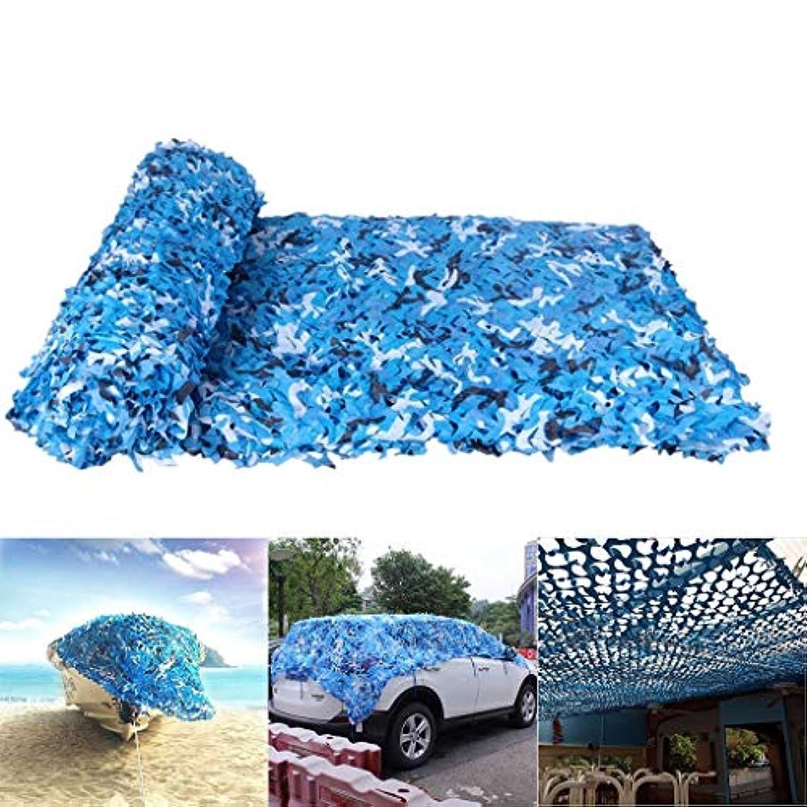 好戦的な農業のクロール装飾のキャンピングカーのための青い迷彩の網の迷彩網の浜の陰の網は日よけ2x3m / 3x3m / 3x4m / 4x5mを覆います (Color : Blue, Size : 5x10m)