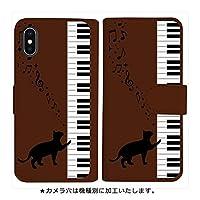 sslink iPhone XR Apple アイフォン iPhoneXR 手帳型 ブラウン ケース ピアノと黒猫 ネコ 音符 ミュージック ダイアリータイプ 横開き カード収納 フリップ カバー