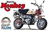 フジミ模型 Hondaモンキー 2009年 1/12 バイクシリーズ No.3
