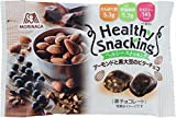 森永製菓 ヘルシースナッキングチョコ<アーモンドと黒大豆> 30g×10袋