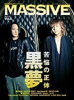 MASSIVE (マッシヴ) Vol.04 (シンコー・ミュージックMOOK)