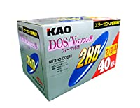 花王 MF2HD DSV K40PNK DOS/V用2HD 紙パック40枚入り