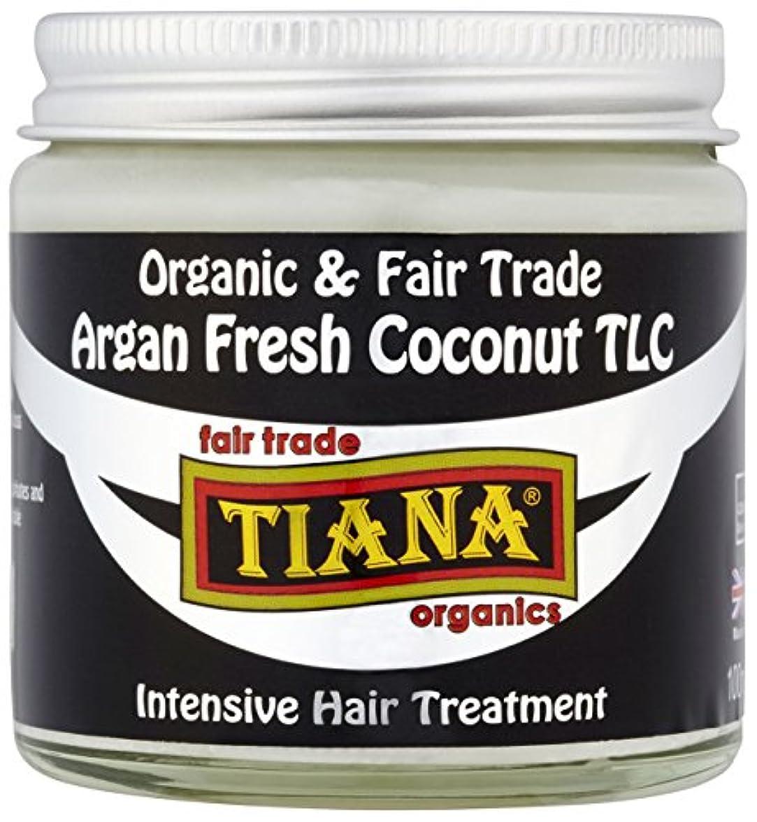 霧クーポン実質的にTiana Organic Argan Coconut Intensive Hair Treatment 100ml