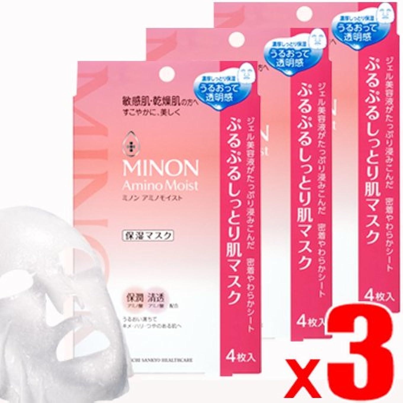 アジア人種困惑する【3箱】ミノン アミノモイスト ぷるぷるしっとり肌マスク 22mL×4枚入x3箱 (4987107616647-3)