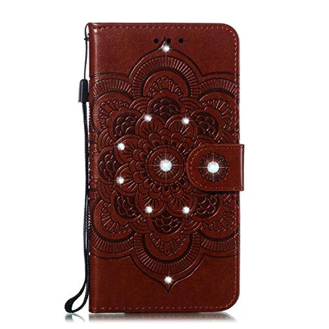 白鳥膨張する違うOMATENTI Huawei Honor 10 ケース 手帳型 かわいい レディース用 合皮PUレザー 財布型 保護ケース ザー カード収納 スタンド 機能 マグネット 人気 高品質 ダイヤモンドの輝き マンダラのエンボス加工 ケース, 褐色