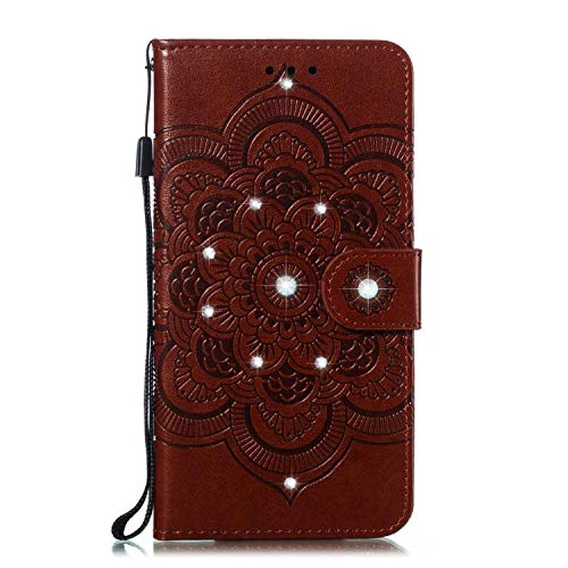 真実とてもプットOMATENTI Huawei Honor 10 ケース 手帳型 かわいい レディース用 合皮PUレザー 財布型 保護ケース ザー カード収納 スタンド 機能 マグネット 人気 高品質 ダイヤモンドの輝き マンダラのエンボス加工 ケース, 褐色