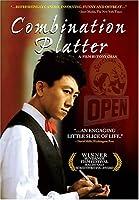 Combination Platter [DVD] [Import]
