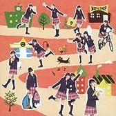 さくら学院2012年度~My Generation~(初回限定ら盤)(DVD付)