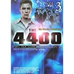 THE 4400 FORTY FOUR HUNDRED SEASON 2〈VOL.3〉 (竹書房文庫)