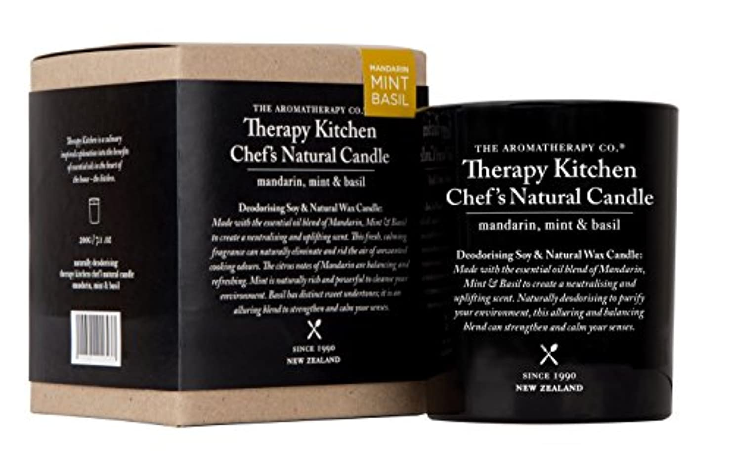 レンドゴミ箱を空にするロードハウスTherapy Kitchen セラピーキッチン Natural Chef`s Candle マンダリン?ミント&バジル