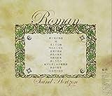5th story CD「Roman」 画像