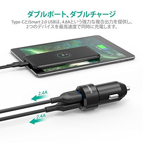 USB-C + USB-A カーチャージャー RAVPower 2ポート Type C ( 5V/3Aまで) 24W 急速充電 USB-C充電器 車載充電器 USB充電器 Huawei / Xperia 対応