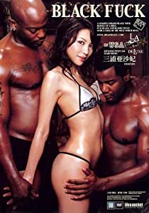 BLACK FUCK 三浦亜沙妃 [DVD]
