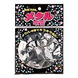 メタル吹雪【銀】80g(10個)  / お楽しみグッズ(紙風船)付きセット