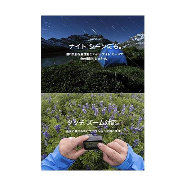 【国内正規品】GoPro アクションカメラ H...の紹介画像5