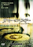 サイン・オブ・フィアー (ユニバーサル・セレクション2008年第12弾)【初回生産限定】 [DVD]