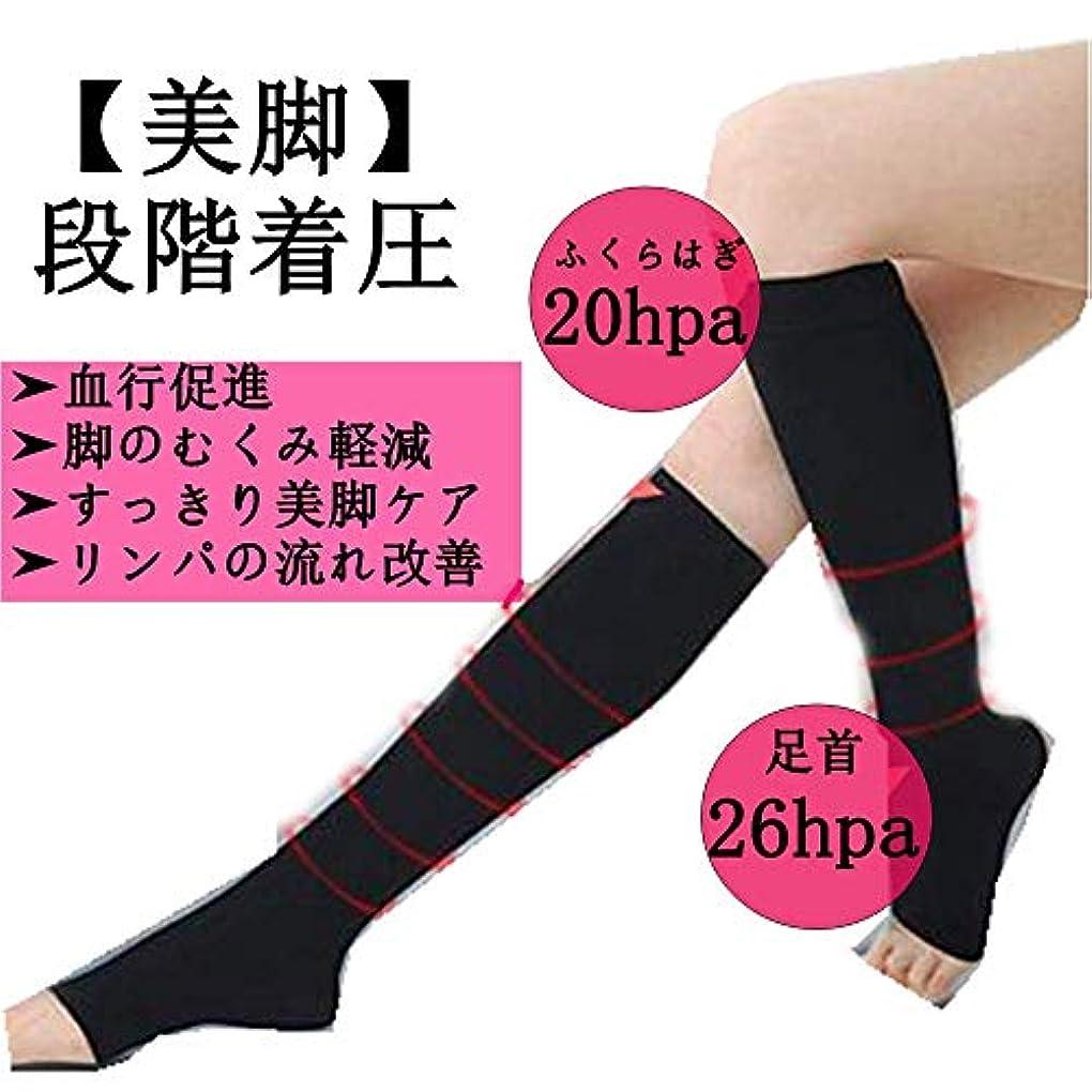 スタイル一口構成員弾性靴下 通気性 消臭 美脚ケア 黒色