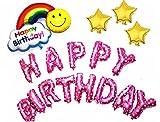 HOPIC 誕生日 HAPPY BIRTHDAY バルーン 飾り セット【アルファベット + レインボースマイル + ゴールド 星 】 (ピンク)