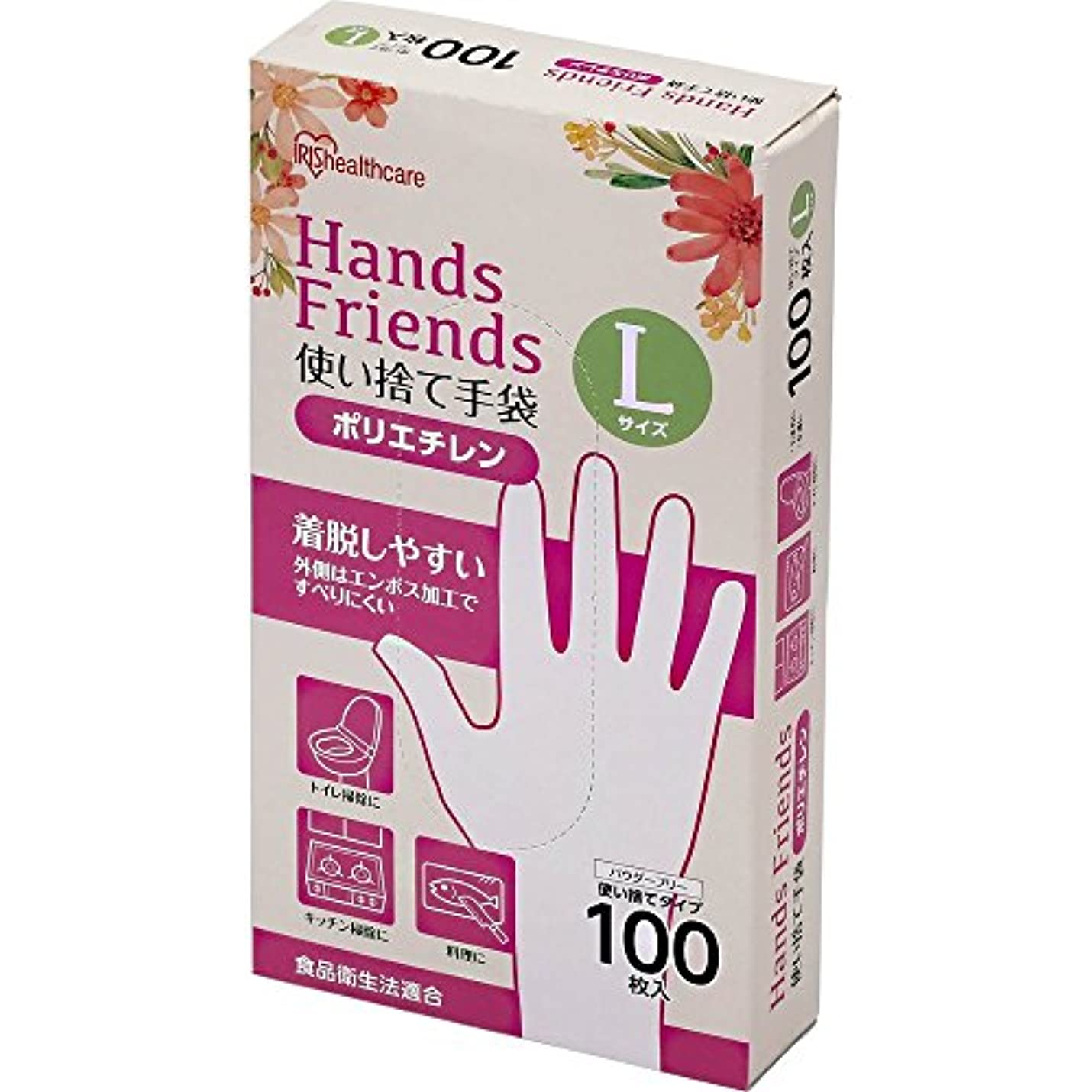 スクラップブックビデオぜいたく使い捨て手袋 ポリエチレン手袋 Lサイズ 粉なし パウダーフリー クリア 100枚入