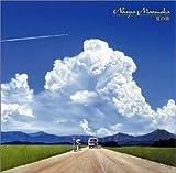 夏の旅 / 松岡直也 (その他); 松岡直也 (演奏) (CD - 2002)