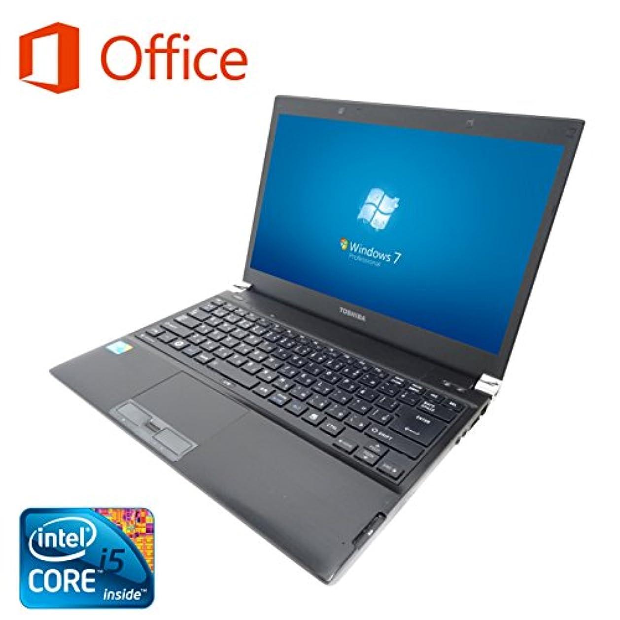 地下コーンぶどう【Microsoft Office 2016搭載】【Win 7搭載】TOSHIBA RX3/新世代Core i5 2.66GHz/メモリ4GB/SSD 128GB/新品外付けDVDスーパーマルチ/13インチ/無線LAN搭載/中古ノートパソコン/