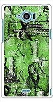 sslink SH-01G AQUOS ZETA/SH-02G Disney Mobile on docomo ハードケース ca987-4 ロゴ ペイント スマホ ケース スマートフォン カバー カスタム ジャケット docomo