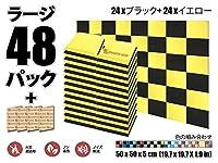 スーパーダッシュ48個黒と黄色50 x 50 x 5 cm防音フラットベベルフォームスタジオトリートメントウォールパネルタイルSD1039