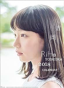 吉岡里帆 2018年 カレンダー 壁掛け B2 CL-173