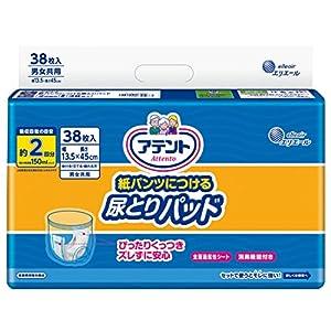アテント 紙パンツにつける尿とりパッド 2回吸収 38枚 13.5×45cm パンツ式用 【安心して外出したい方】