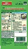 伊藤園 手軽に抹茶 30g (チャック付き袋タイプ) 画像
