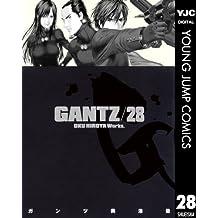 GANTZ 28 (ヤングジャンプコミックスDIGITAL)