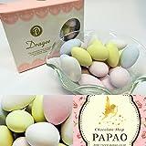 (クール便価格)【天使のたまご】アーモンド・ドラジェ チョコレート(60g)パパオ<PAPAOチョコレート> 結婚式やプレゼント、自分へのご褒美にも♪