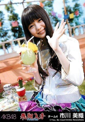 AKB48 公式生写真 飛翔入手 フライングゲット 劇場盤 抱きしめちゃいけない Ver. 【市川美織】