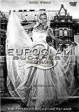 ユーログラム2 [DVD]