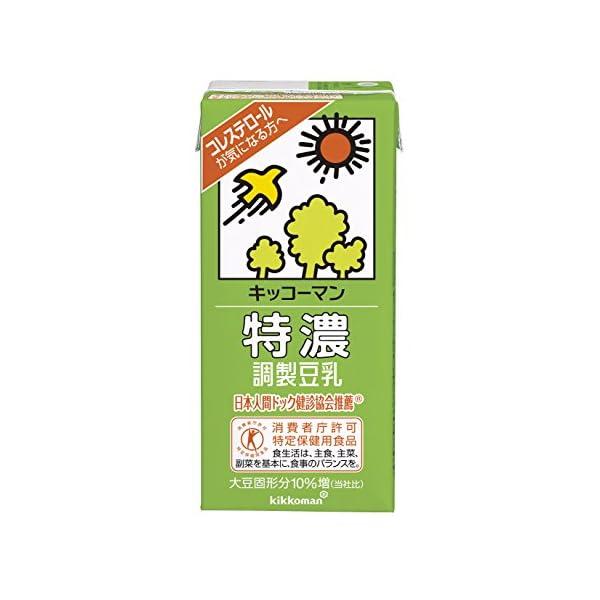 キッコーマン飲料 特濃調製豆乳の商品画像