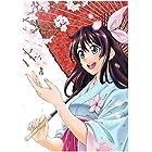 新サクラ大戦 the Novel ~緋桜のころ~ (JUMP j BOOKS)