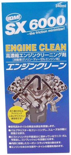 ソヴリン (sovereign ) エンジンオイル添加剤 【SX6000 エンジンクリーン】 340ml SX-EC340 [HTRC3]