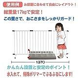 製品の重さで安定!置くだけ簡単 自由変形 47-137cm ラプラスF Mパッケージ
