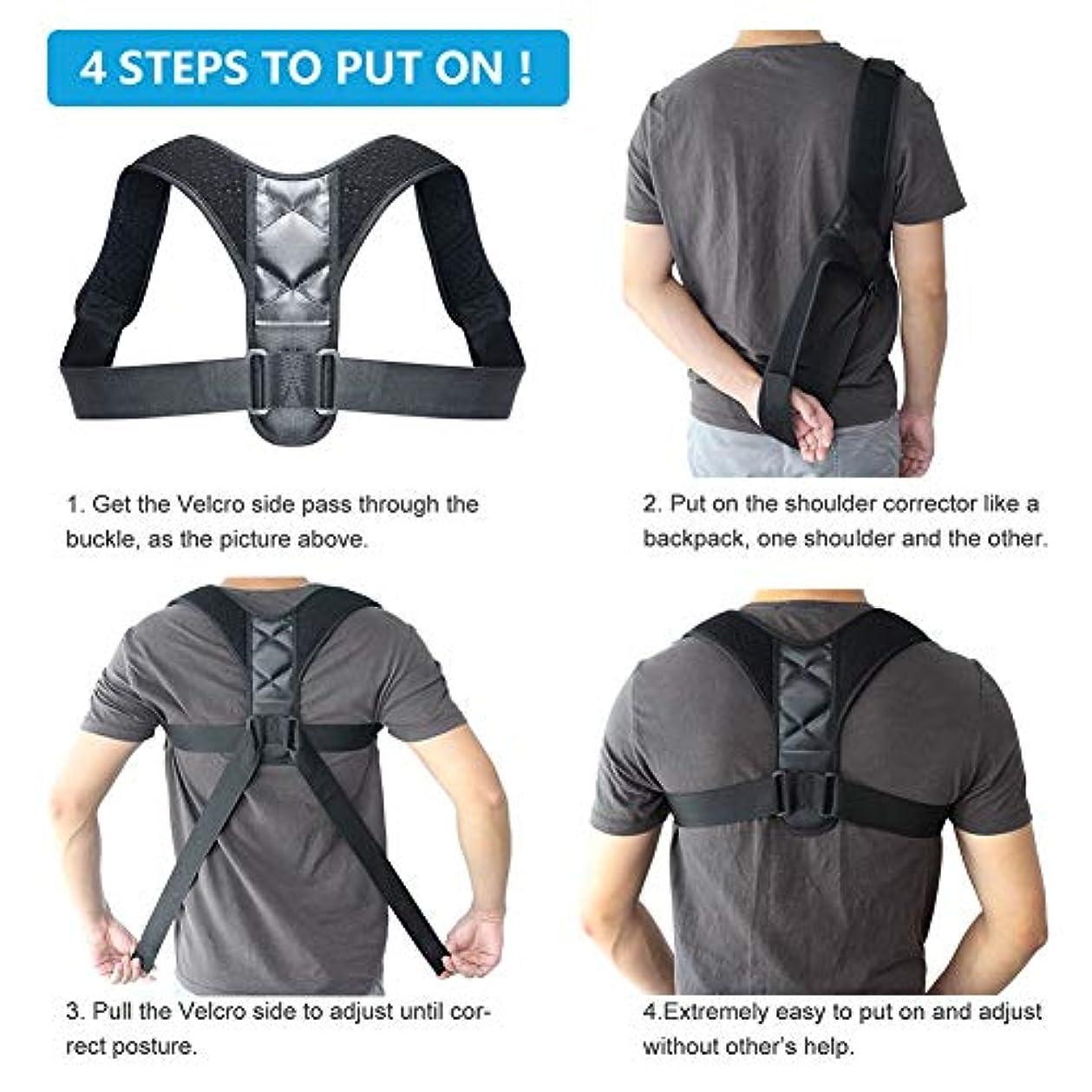 DZSW 弾性姿勢補正器装具肩サポート調整可能な背部矯正ベルト背部矯正ベルト肩サポートベルト健康を改善する (Color : Black, Size : L)