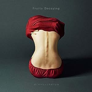 Fruits Decaying (通常盤)(CD)
