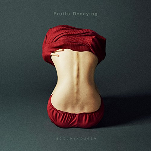Fruits Decaying (初回限定盤B)(CD+CD+DVD)